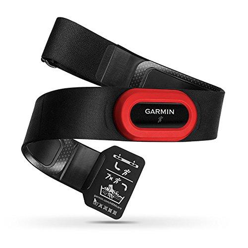 Garmin Ceinture Cardio-Fréquencemètre HRM-Run - Noir/Rouge