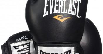 gants-de-boxe-everlast-sportoza-equipement-et-materiel-sport